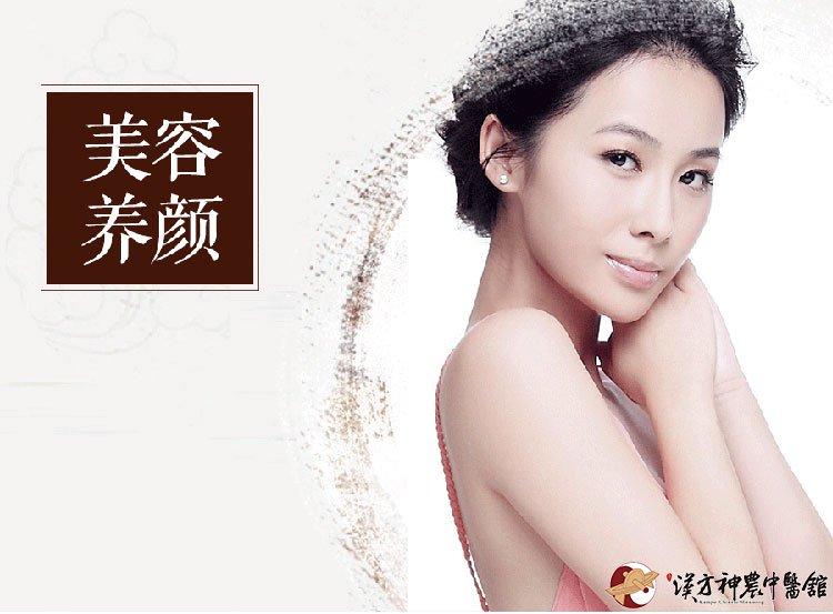 神农定制膏方系列降脂减肥膏可以帮助美容养颜。