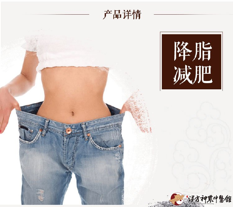 神农定制膏方系列降脂减肥膏可以降脂减肥。