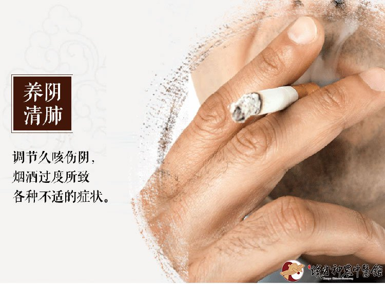 神农定制膏方系列利咽膏养阴清肺,调节久咳伤阴,烟酒过度所致各种不适的症状。